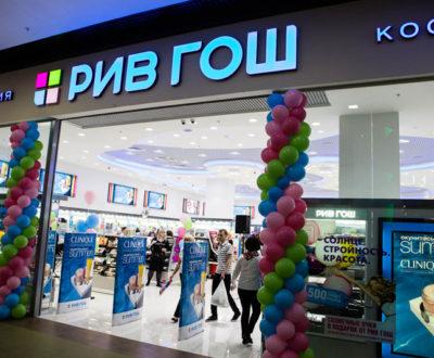 Открытие магазинов и торговых центров